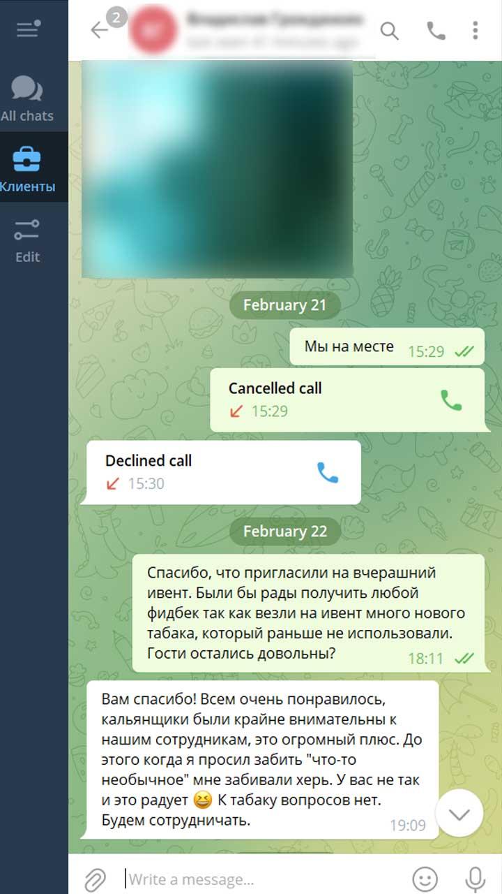 Отзывы о услуге кальяны с обслуживанием в Киеве