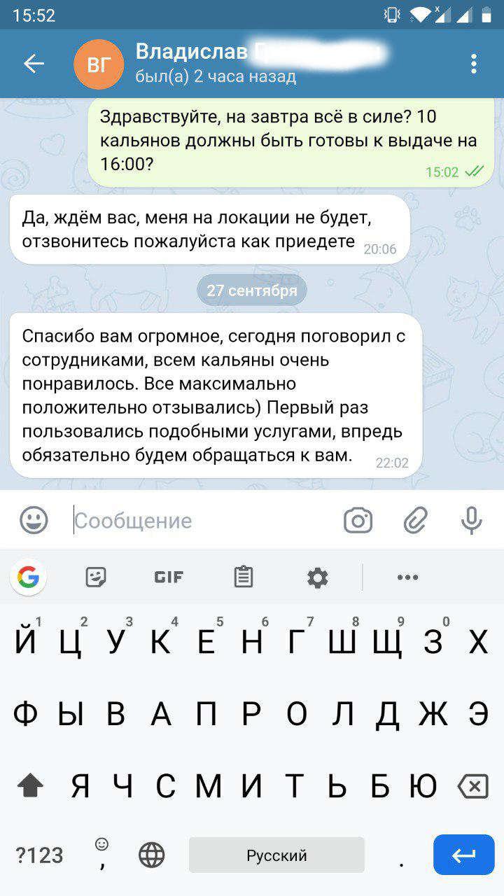 Отзыв о Kiev Hookah Catering